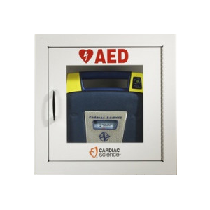 Cardiac-Science-AED-Wall-Cabinet-Surface-Mount-30482473-400_300.png
